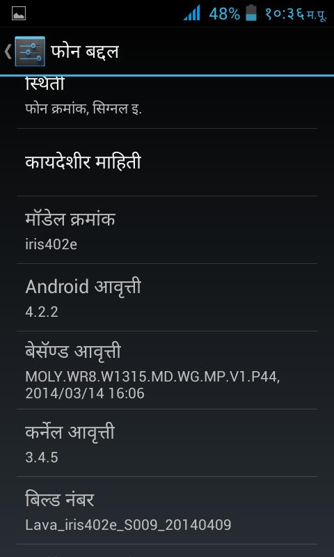 will in simple language india